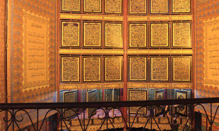 Museum Al-Quran Palembang