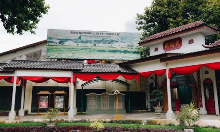 Tjong Yong Hian Gallery
