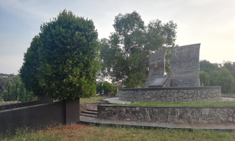 Taman Kain Inuh
