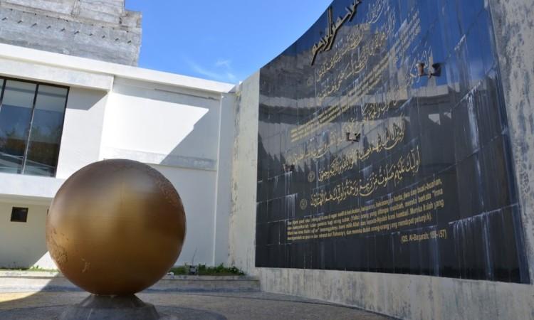Museum Tsunami Kota Sigli