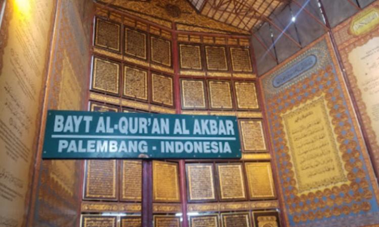 Museum Al-Qur'an