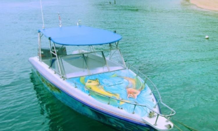 Alamat ke Pulau Sikuai