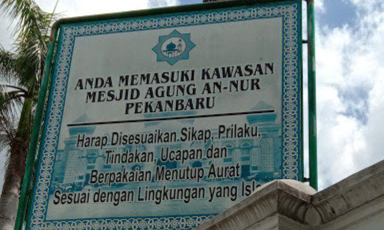Alamat Masjid Agung An-Nur